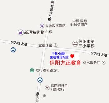 息县城关镇地图